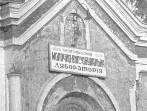 фт_ Мелитополь_ 002+ церковь Арм-Григ ( храм Ал.Невск)- табличка.jpg
