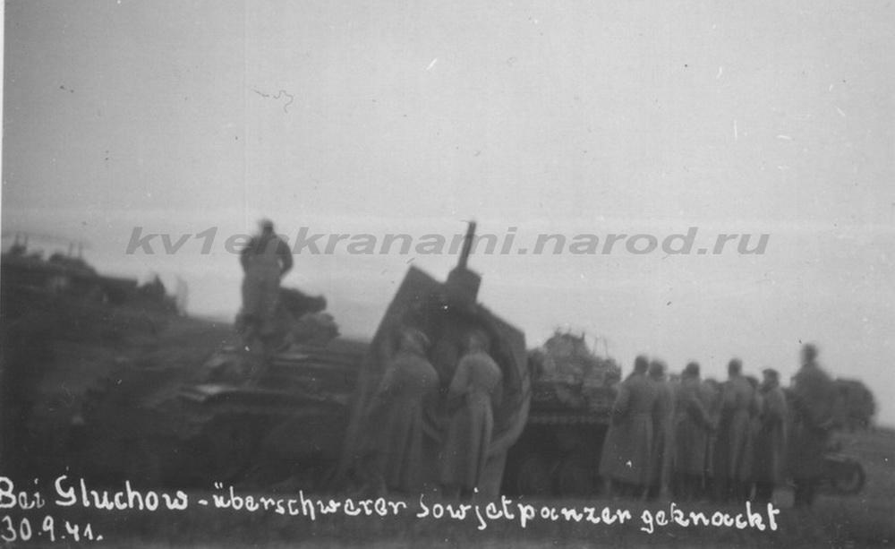 Gluchow 1941.5.jpg