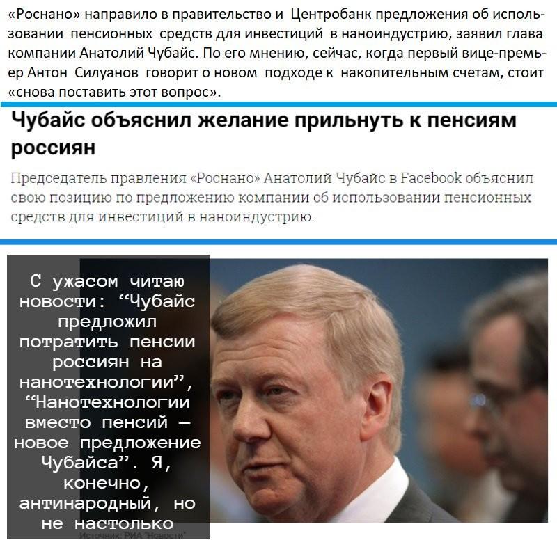 Україна повинна скористатися ЧС із футболу в РФ для тиску на неї з метою звільнення політв'язнів, - Клімкін - Цензор.НЕТ 525