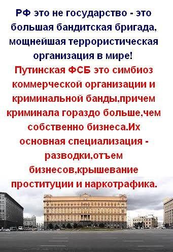 Украина потеряла $100 млрд из-за российской агрессии в Крыму и на Донбассе, - Atlantic Council - Цензор.НЕТ 2323