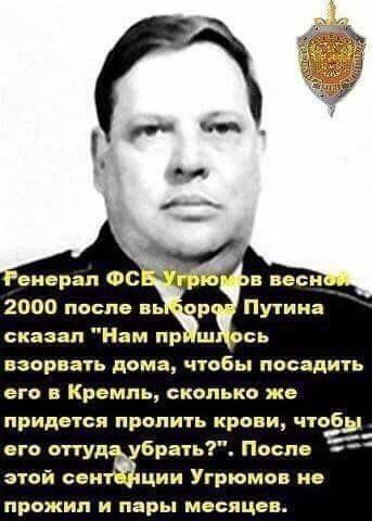 """Пєсков про недопуск Денісової до Сенцова: """"Причини я не можу вам сформулювати, тому що це не наша компетенція"""" - Цензор.НЕТ 5648"""