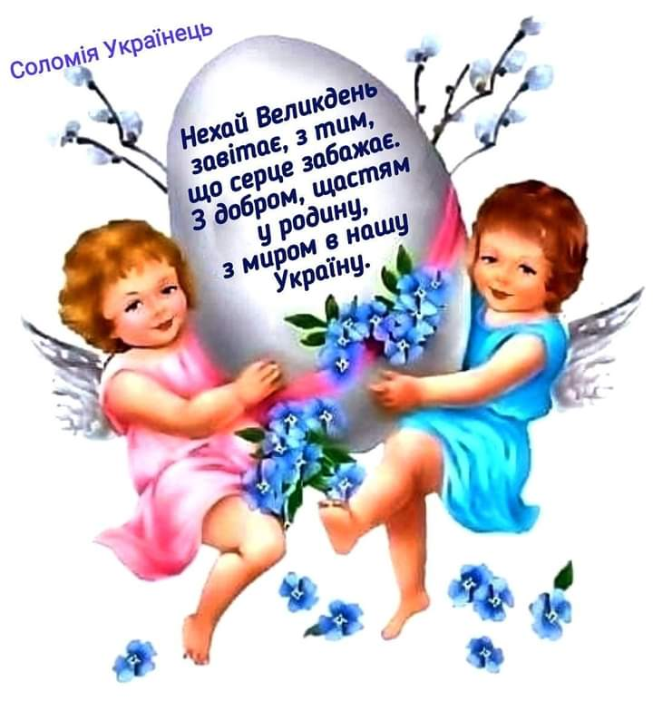 IMG-707f626bf9e75572ddc4a8222886704b-V.jpg