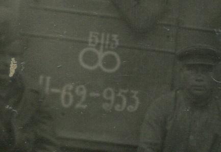 img250_19 июля 1945 года.jpg