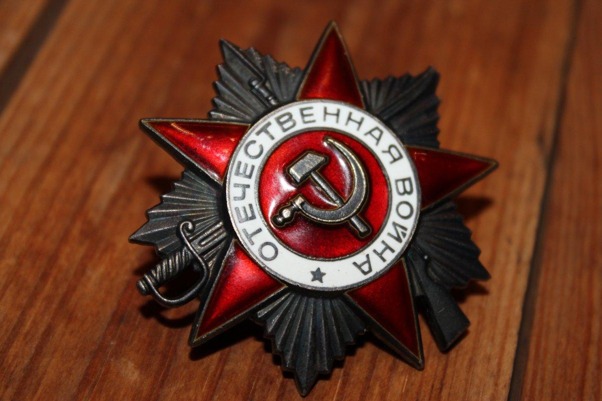 Картинки ордена и медали великой отечественной войны, новогодней