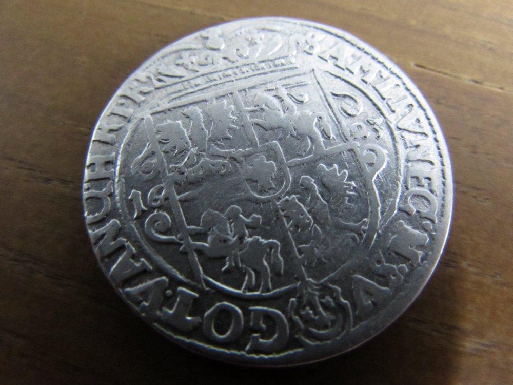 цена монеты 3 копейки 1911 года спб