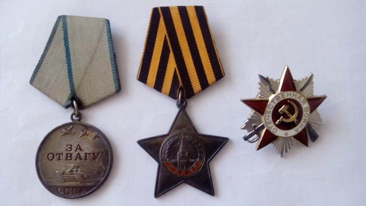 Для поздравления, картинки орденов и медалей великой отечественной войны