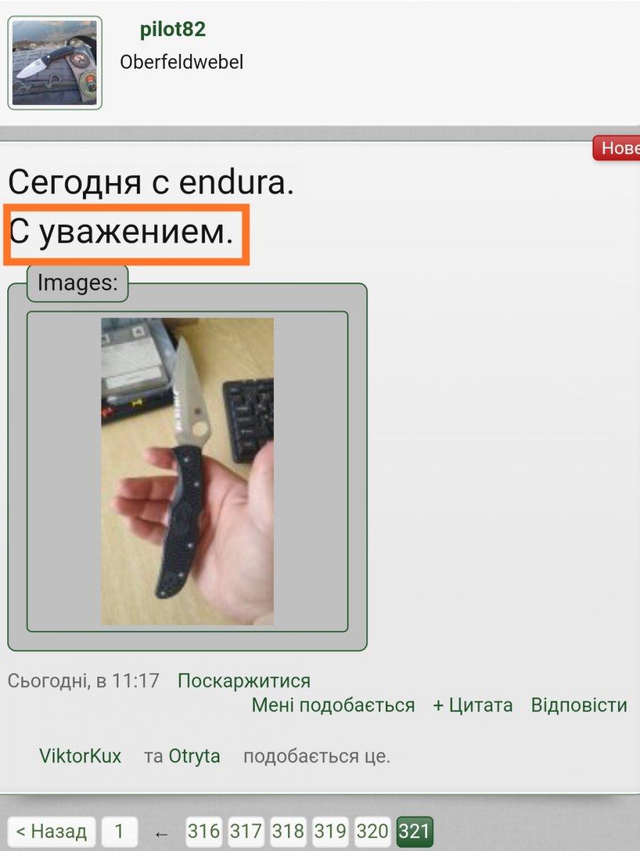 IMG_20210516_145602.jpg