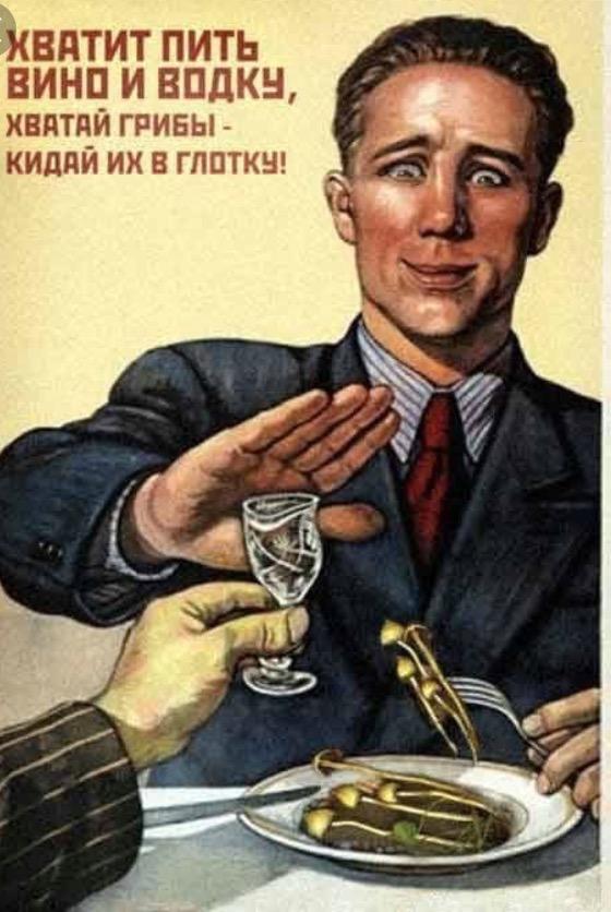 Днем рождением, открытки хватит пить водку
