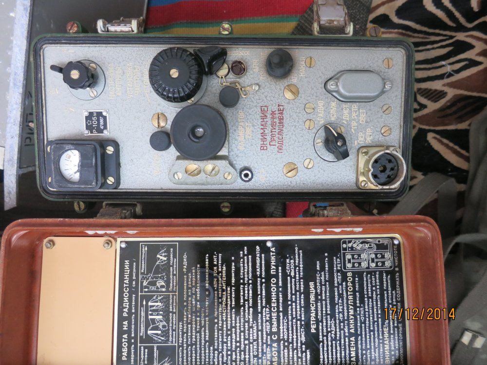 Р108М  radioscannerru