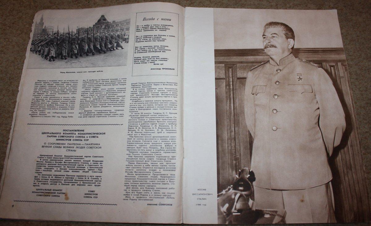 Дню, готовцев юрий всеволодович 06 марта 1953 картинки
