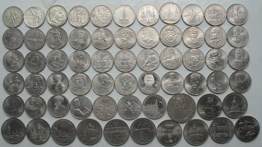 Коллекция из 64 монет какой тираж 100 рублей крым