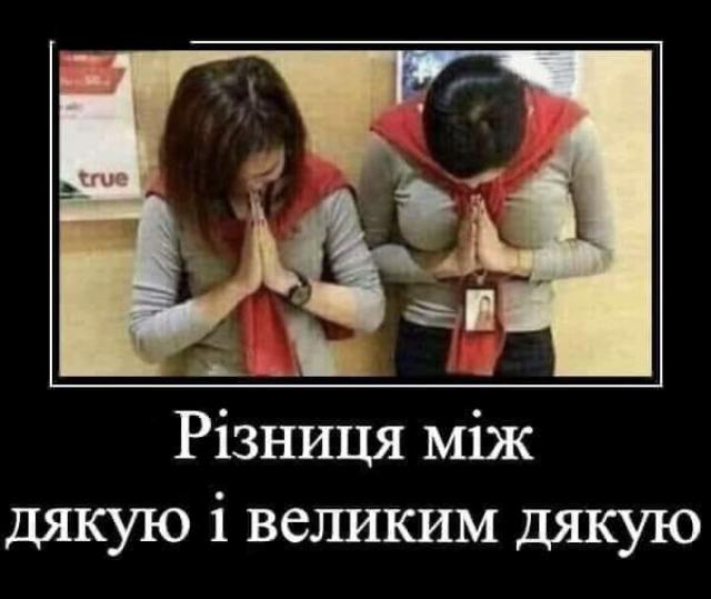 изображение_viber_2021-02-23_11-52-49.jpg