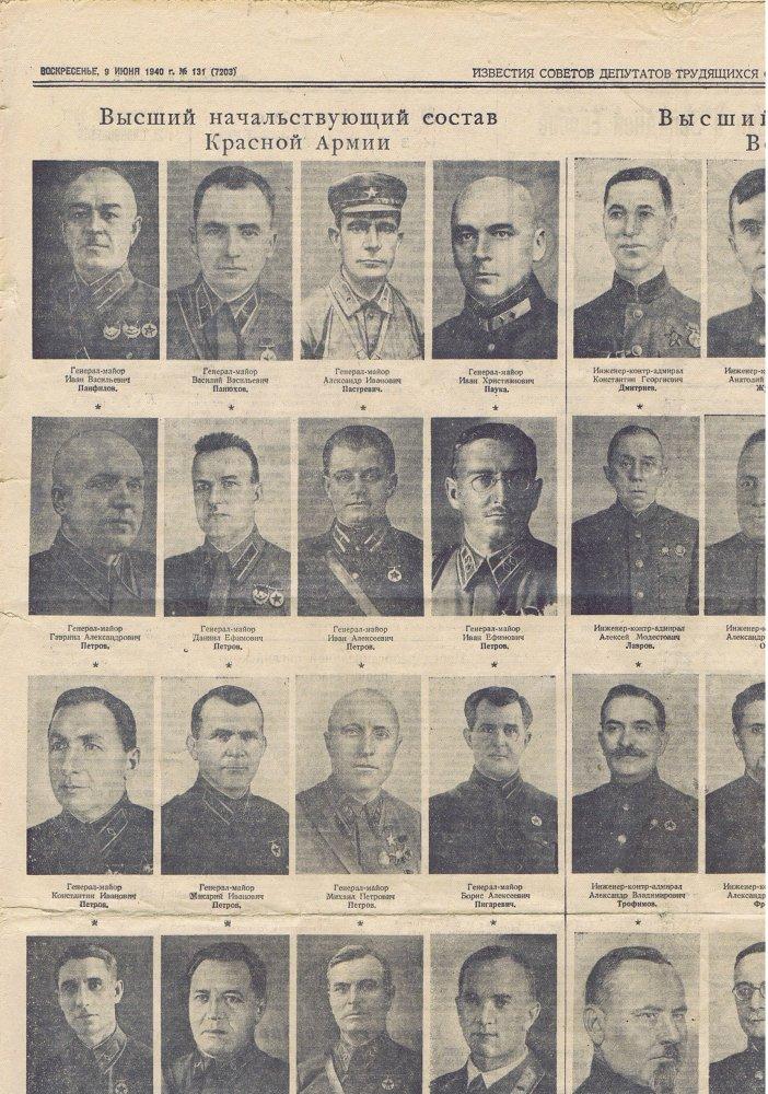 Izvestiya_09_06_1940_photo_5_1.jpg