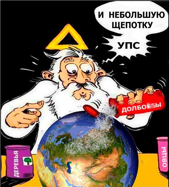 США продовжуватимуть збільшувати санкційний тиск на Росію, - Волкер - Цензор.НЕТ 8975