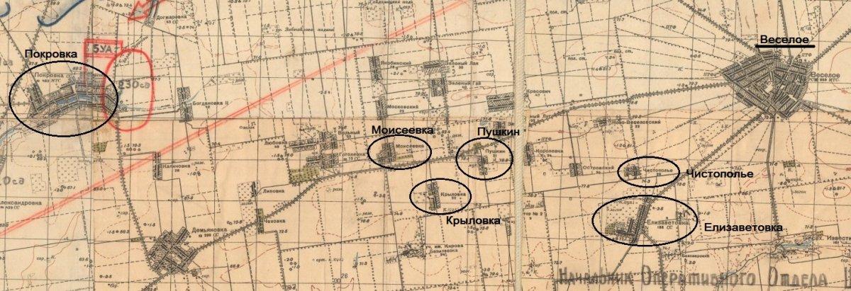 Карта к статье 1возле Веселого +Длинн+ деревн = ОБЕЗ=ОК.jpg