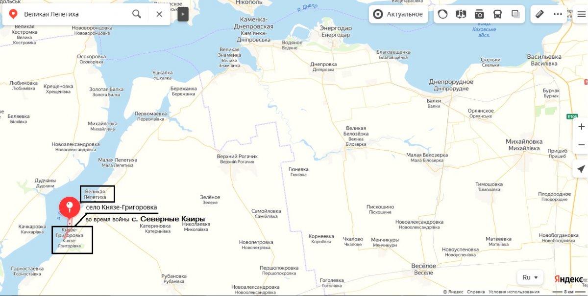 Карта к статье Болш Лепетиха + Сев.Каиры= ( СОВРЕМ).jpg