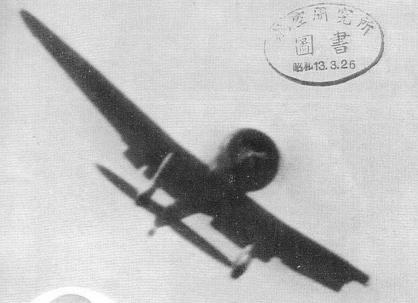 Kashimura's_A5M4.jpg