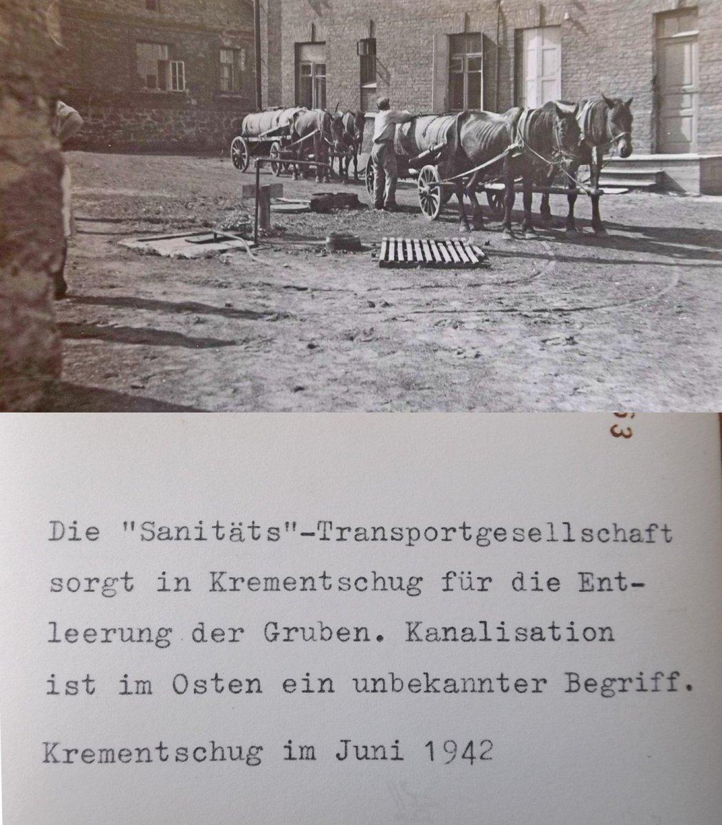 Кременчуг Ассенизационный обоз 1942 г. page.jpg