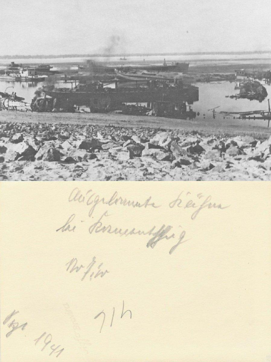Кременчуг Сгоревший порт () 1941 г. page.jpg