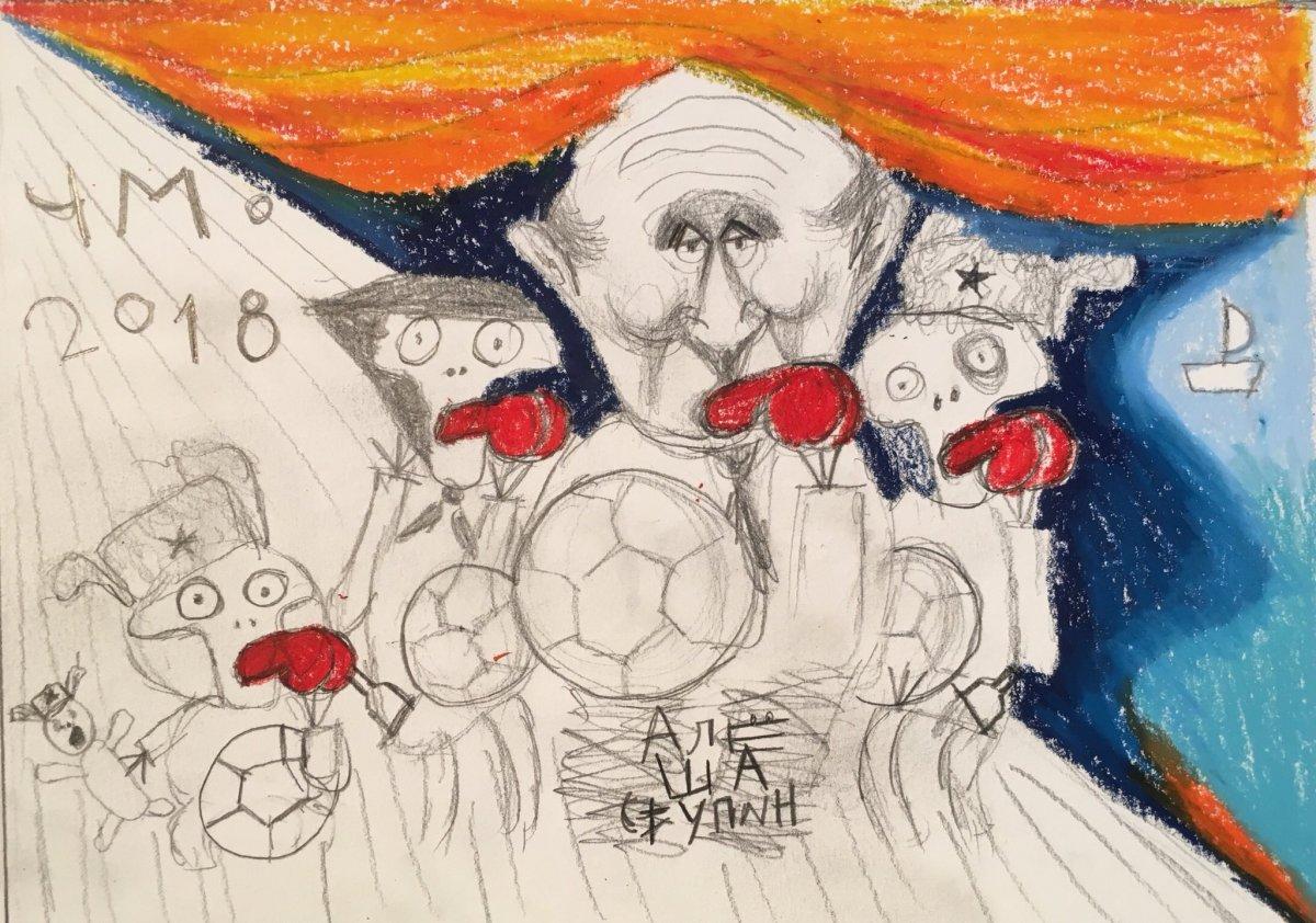 У російському Іркутську стався вибух під час дитячої вистави. Постраждало 8 дітей - Цензор.НЕТ 5051