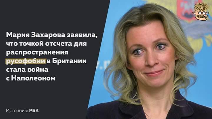 Ложные сообщения о минировании общественных мест в Украине поступают из РФ, - Князев - Цензор.НЕТ 9452