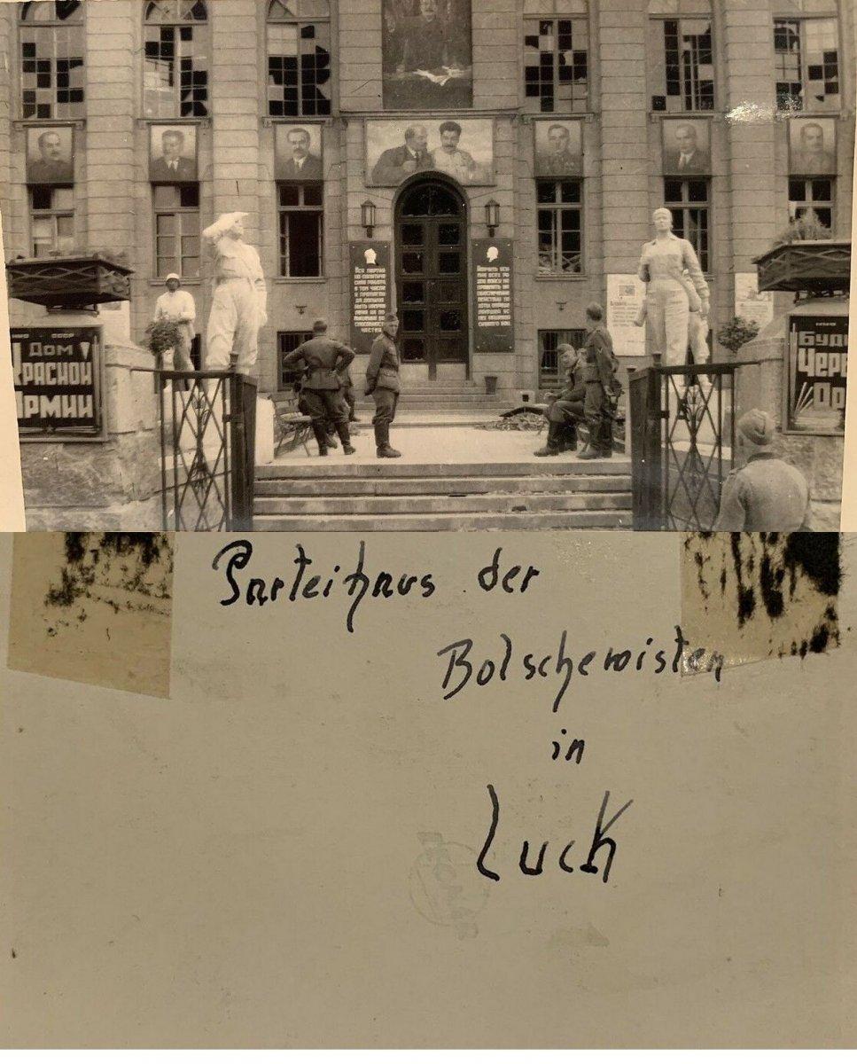 Луцк Дом Красной Армии в бывшем польском Земельном банке 1941 г. page.jpg