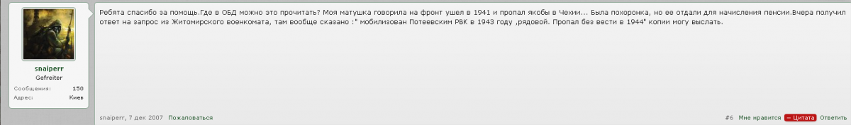 Лысюк вопросы.png