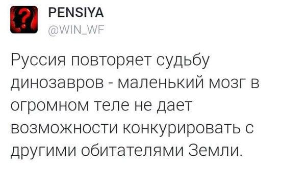 У Росії хочуть нагородити військових, які напали на українські катери - Цензор.НЕТ 2142
