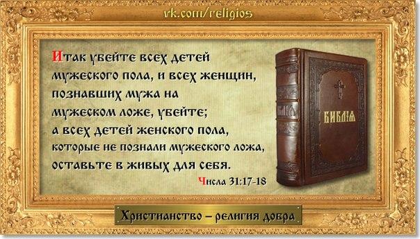 Апостол петр, проповедующий евангелие в катакомбах