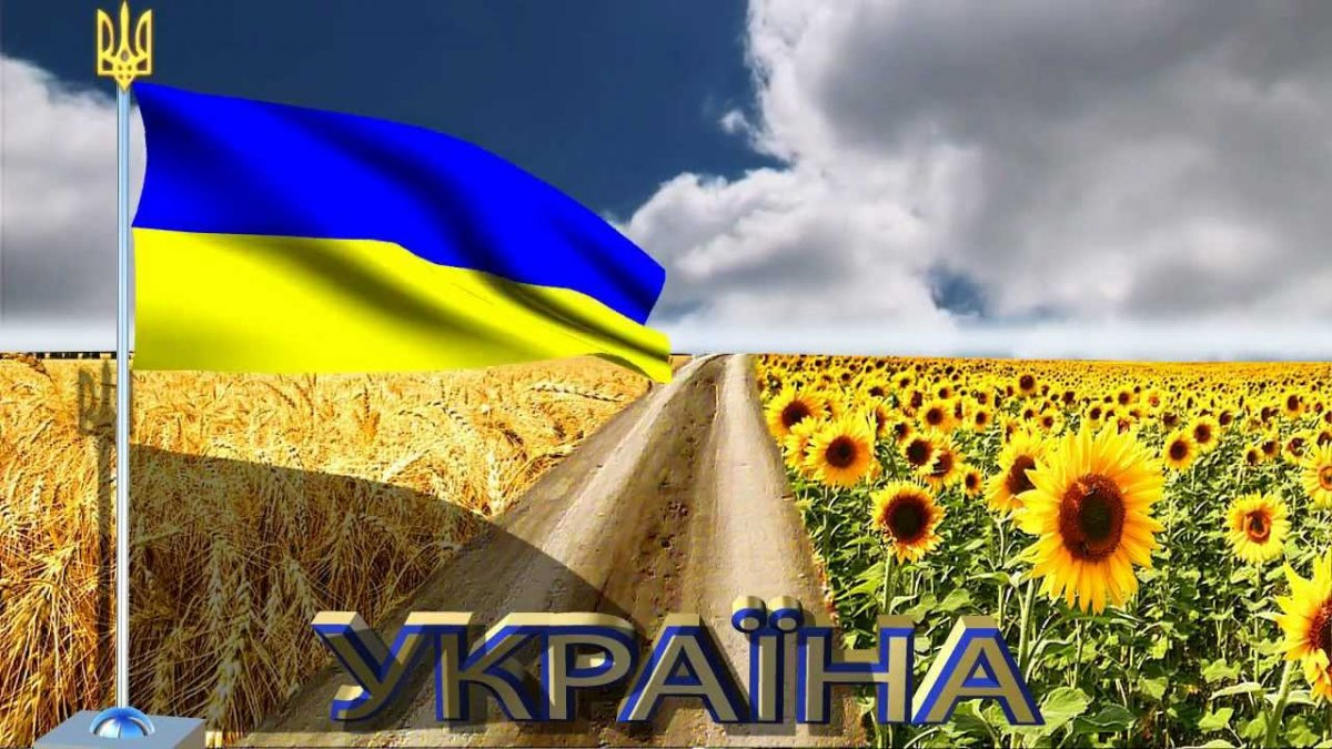 Днем рождения, открытки про украину