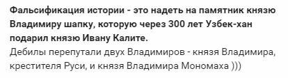 Грибаускайте: Опасность нападения РФ большая. Мы должны быть готовы и политически, и технологически - Цензор.НЕТ 2984