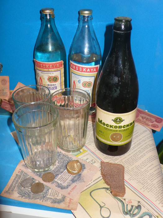 Бутылка REIBERT.info