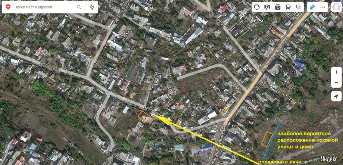 наиболее вероятное расположение улицы и дома.jpg