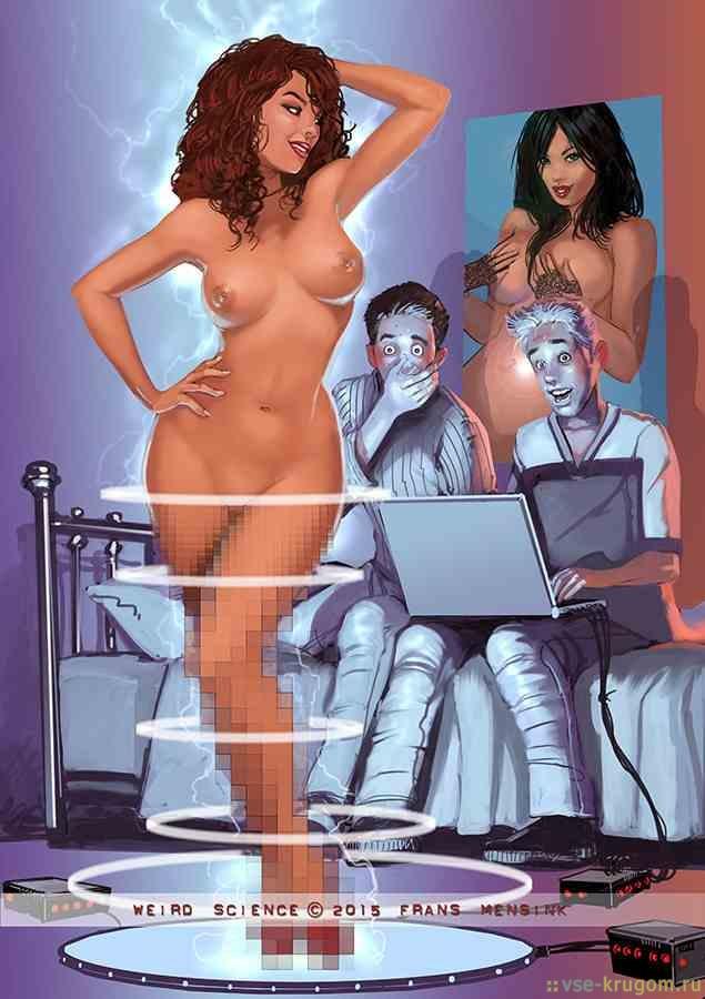 Комиксы с голыми девушками