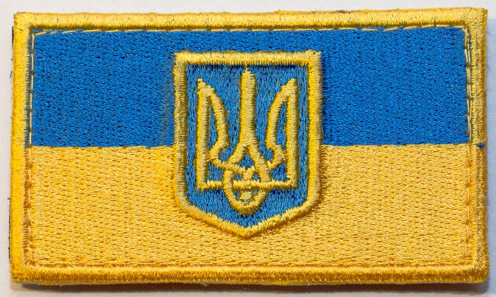 Фото герба и флага украины на аву стал