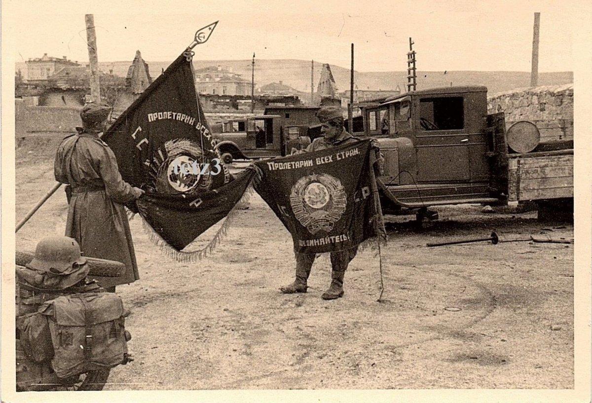 Николаев Немецкие солдаты с советскими знаменами 1941 г. (Nikolajew Russische  Fahne Soldaten).jpg