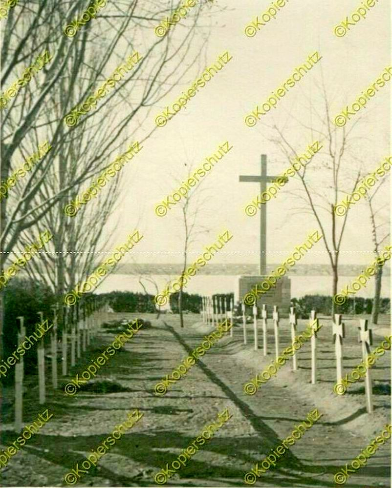 Николаев Немецкое военное кладбище (deutscher Heldenfriedhof ) 1941-1943 г..jpg