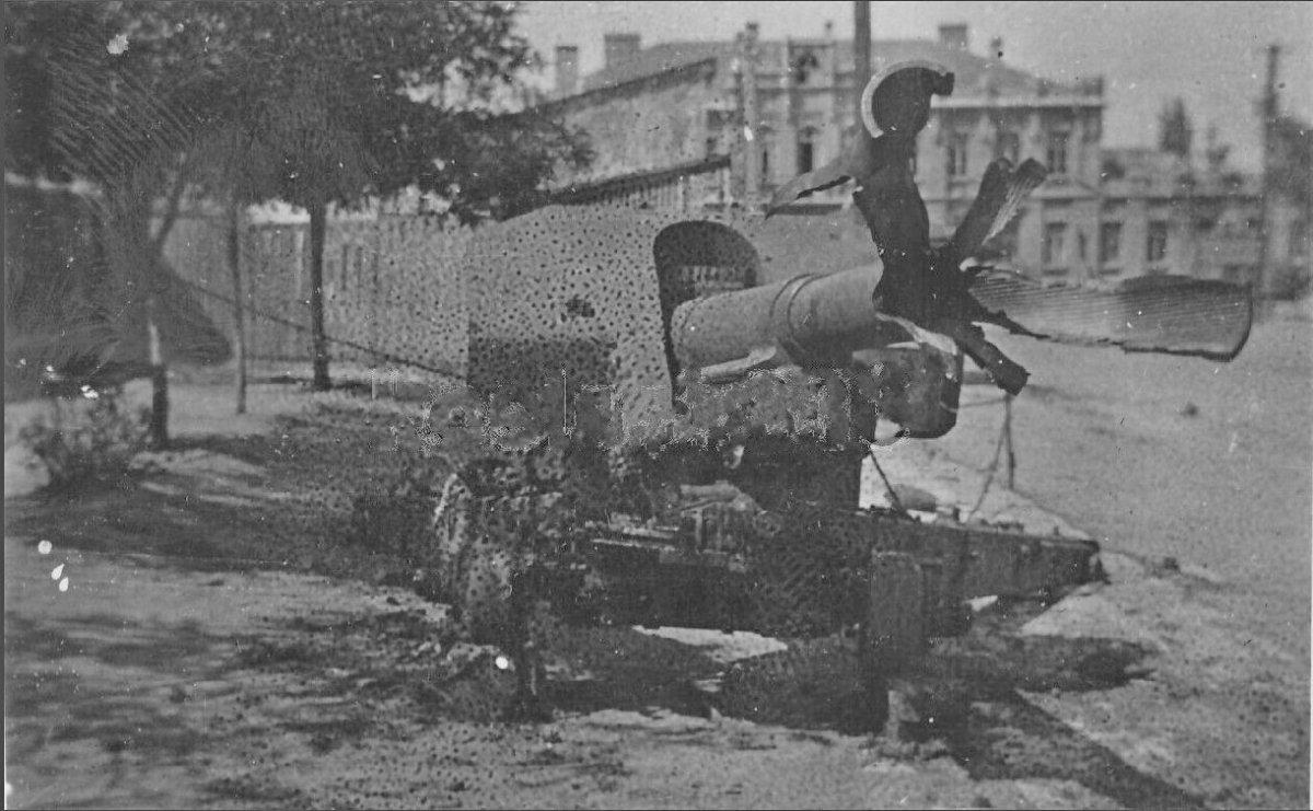 Николаев Орудие, взорванное советскими войсками при отступлении 1941 г. Гаубица.jpg