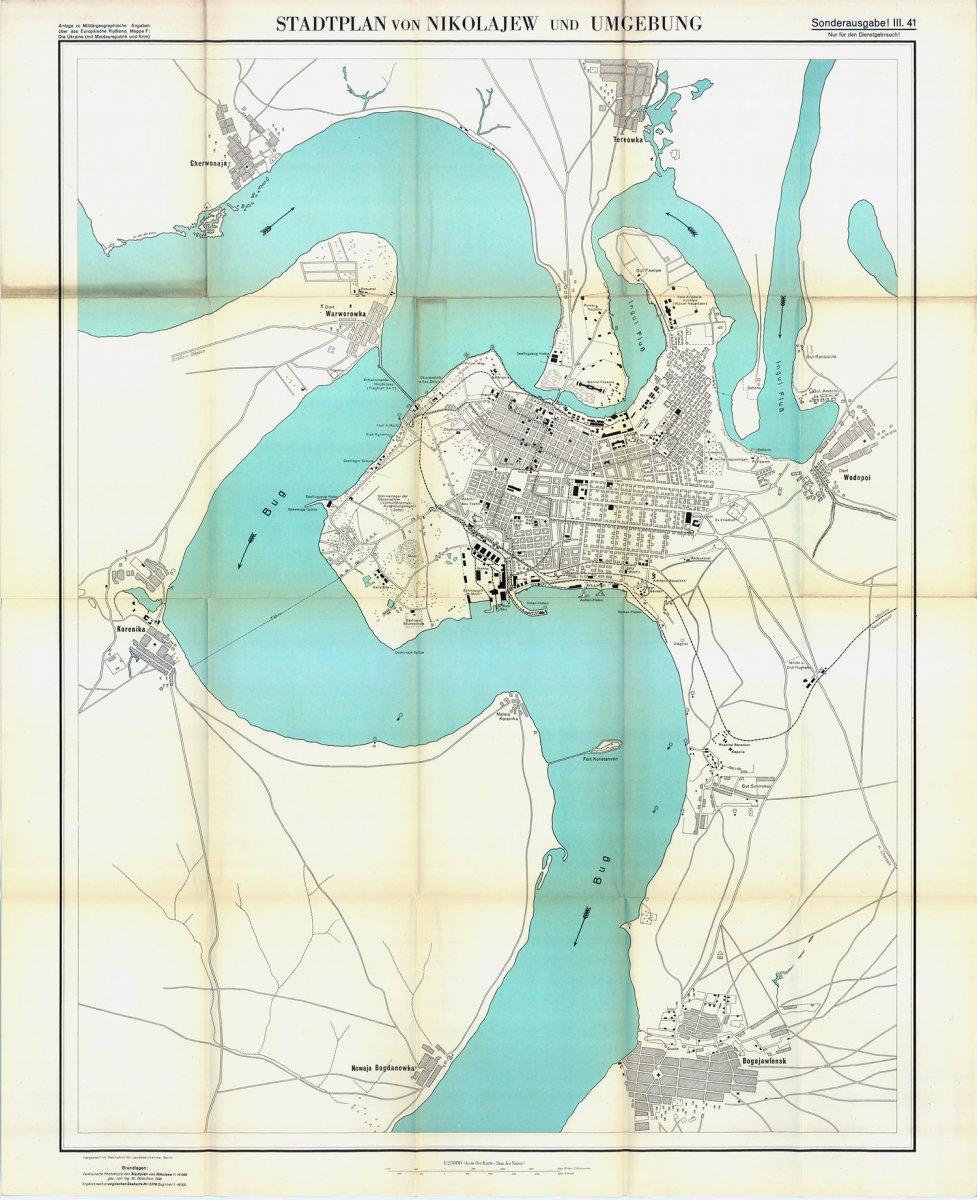 Николаев План города и окрестностей 1941 г..jpg