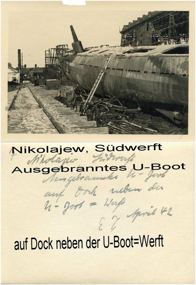 Николаев Судостроительный завод Недостроенная подводная лодка 1942 г. page.jpg