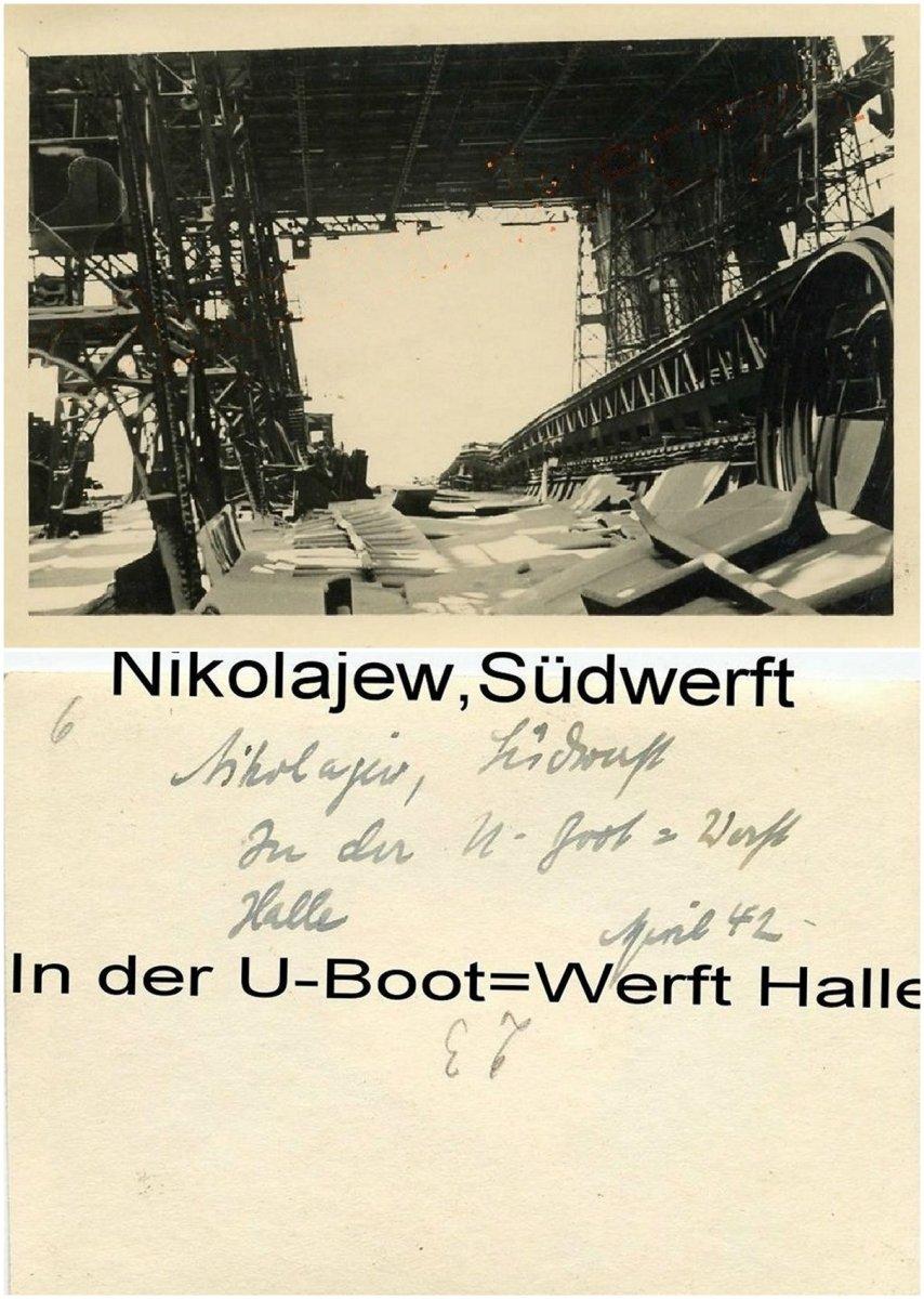 Николаев Судостроительный завод Недостроенные подводные лодки 1942 г. page.jpg