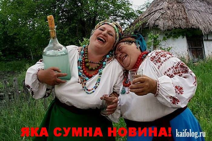 25 жителей России умерли после употребления концентрата для ванн, - Следком РФ - Цензор.НЕТ 4192