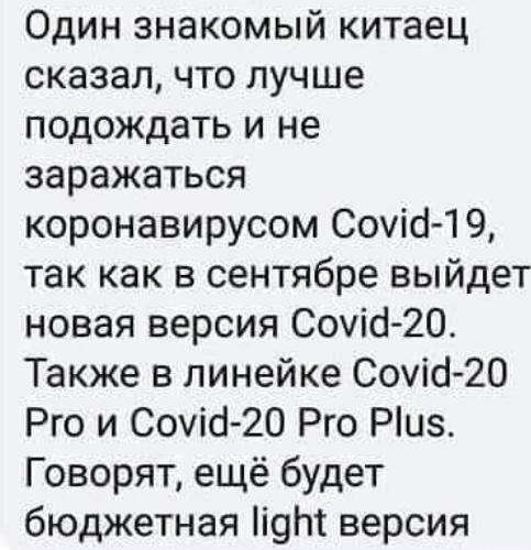 од.png
