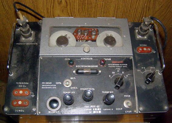 магнитофон микрофонный вход фото кабинете