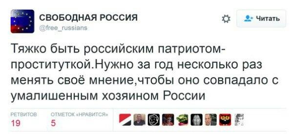 Генсек Совета Европы Ягланд едет в Москву, после чего будет говорить о возвращении российской делегации, - Арьев - Цензор.НЕТ 3393