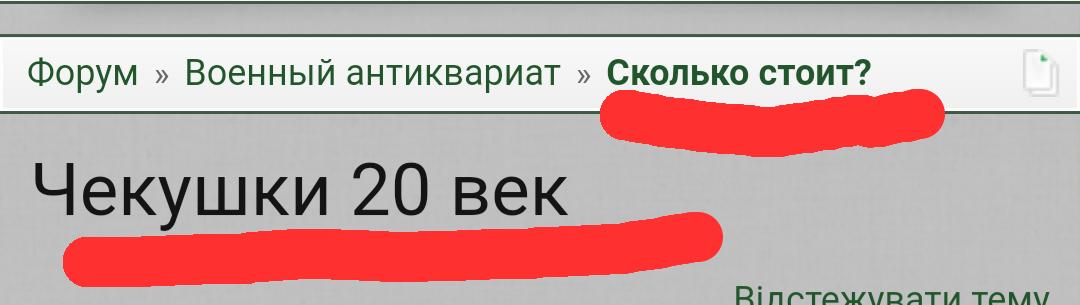PE_20200110_104209.png