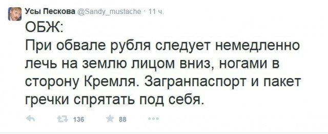 Держдеп США оголосив про введення нових санкцій проти РФ через отруєння Скрипаля - Цензор.НЕТ 2690