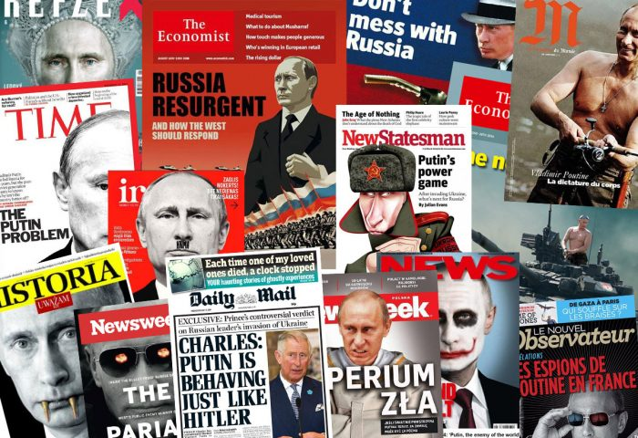 Россия должна до января 2019 года отчитаться перед Международным судом ООН о возобновлении деятельности Меджлиса в оккупированном Крыму,- Зеркаль - Цензор.НЕТ 4465