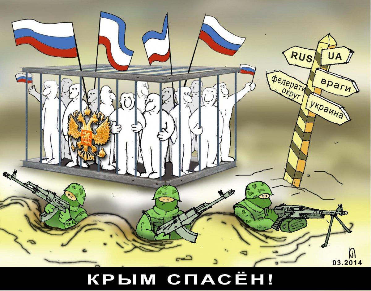 Формат миротворческой миссии ООН на Донбассе будет обсуждаться в ближайшие недели, - Маас - Цензор.НЕТ 8392