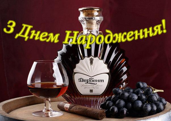поздравления с днем рождения для друга на украинском палитра атласных